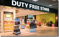 Duty Free Store at Funchal Airport
