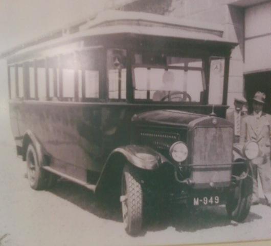 Vintage Madeira 1795-1941